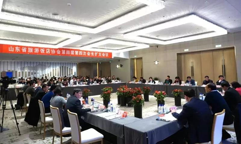BOB足球体育受邀参加山东省旅游饭店协会第四届会议